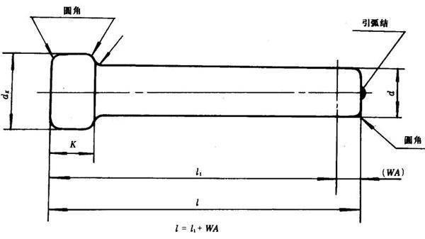 电路 电路图 电子 设计图 原理图 600_337